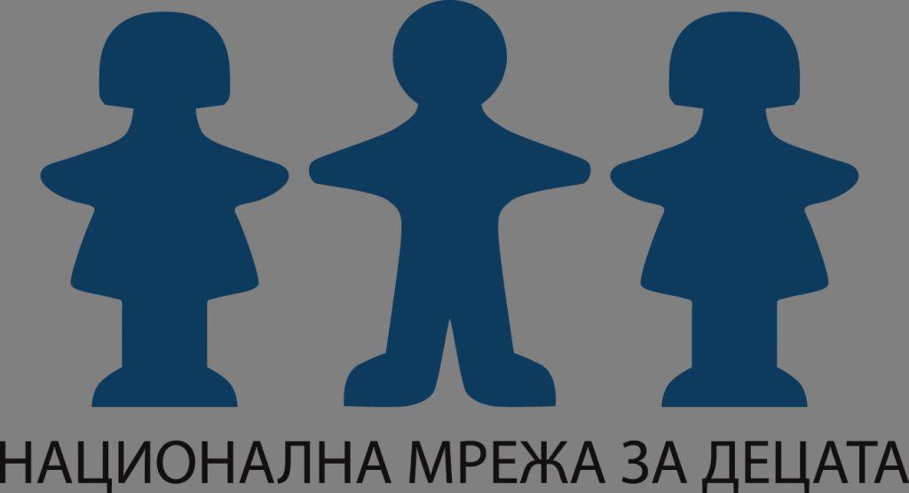 ИМЕУС – член на Национална мрежа за децата