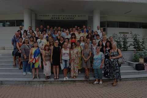 Екипът на ИМЕУС с обучение по медиация за учители
